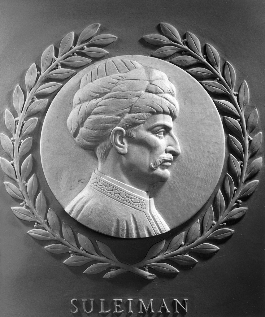 Suleiman Architect Of The Capitol